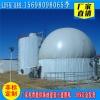 都匀双膜气柜厂家安装图及干式储气柜含运费价格