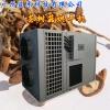 空气能茶树菇烘干机价格