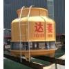 供云南冷却塔和曲靖工业用冷却塔哪家好