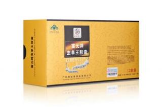广东精诚成为第三届全国虫草大会赞助商