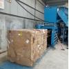 重庆废纸打包机,重庆小型废纸打包机(16.8W)