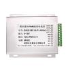 4-20ma转PWM占空比rs485转PWM隔离器、频率可选