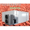 热泵枸杞烘干机生产厂家