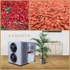 热泵枸杞烘干房价格