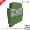 rs485转0-5v、232转4-20ma相互转换传感器
