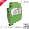 频率转电流或电压0-5KHz转0-10v三端隔离传感器变送器