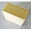 供甘肃兰州聚氨酯保温板和定西聚氨酯板质量优