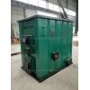 多用节能环保灭菌锅炉 常压节能蒸包锅炉