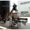 菌料提升机 原料输送机 螺旋管上料机