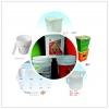 厦门塑料桶,漳州塑料桶,泉州塑料桶,福州塑料桶,龙岩塑料桶