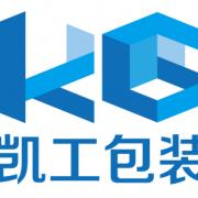 深圳市凯工包装有限公司