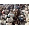 兰州配电柜回收|甘肃废旧电机回收公司