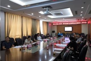 湖北省农科院《鲜红黑大战贮运保鲜技术规程》标准 通过专家评审 ()