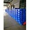梅州塑料地台板批发零售加工回收