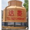 供云南冷却塔和云南不锈钢冷却塔公司