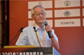 李增智:虫草产业国际化的大幕已经拉开 ()
