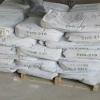 供湖南岳阳金红石钛白粉和常德钛白粉公司
