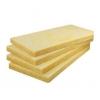 供兰州复合岩棉板和甘肃岩棉板厂家