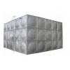 供青海玻璃钢制品和西宁玻璃钢水箱销售