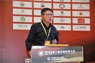 康冀川 :基于基因组生物信息学的新虫草类群 (4)