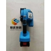 台湾ORGAPACK手提电动打包捆轧机OR-T250