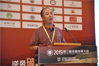 刘杏忠:冬虫夏草道地性体系建立首选分子检测技术