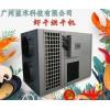 热泵虾米烘干机厂家直销