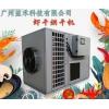 新升级虾干烘干机生产厂家