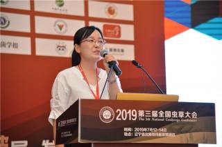 史莉莉:2018 年我国虫草产业发展现状调研报告 (7)