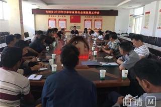 """沾益:大坡乡""""三举措""""筑牢野生食用菌安全防线 ()"""