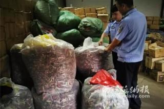 西双版纳警方查获0.58吨走私进口野生干制大红菌 ()