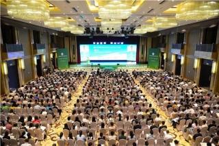 多彩菌物 美丽中国:中国菌物学会2019年学术年会在陕西西安开幕 ()