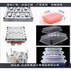 臺州哪個模具廠好一次性打包盒注塑模具精品推薦
