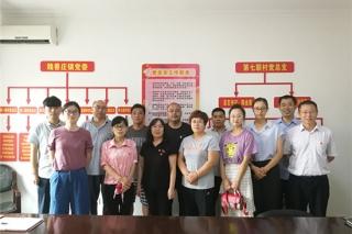 北京食用菌协会党建小组开展科技服务 ()