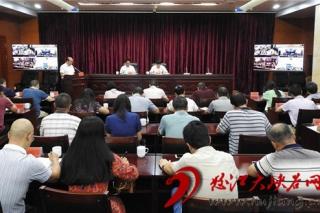 怒江州召开野生菌中毒防控情况通报视频会议 ()