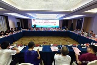 专家学者齐聚浦城 共话灵芝产业发展 ()
