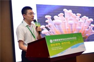 陶永新:蓝光调控金针菇子实体发育及赖氨酸生物合成的分子机理 (8)