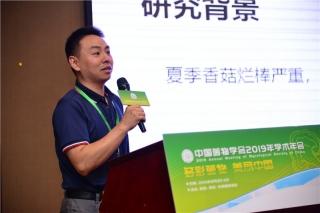 龚钰华:分子伴侣 DnaJ 调控香菇菌丝耐热性分子机制研究 (4)