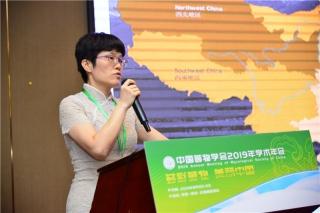 胡惠萍:具有重要应用价值的新品种 - 芬娜金针菇 (5)
