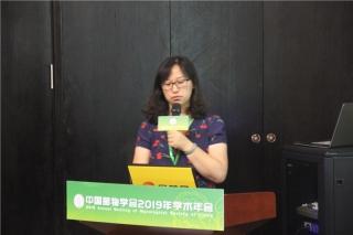赵瑞琳:系统发育研究和食用菌新资源发现 (5)