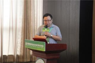 鲁志松:纳米生物传感器在真菌毒素检测与防控中的应用 (3)