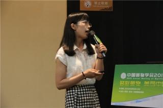 刘丽娜:中国小菇科的分类学研究 (3)
