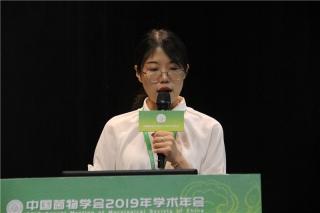 柴慧:中国热带牛肝菌物种资源及粗多糖体外抗氧化活性研究 (5)