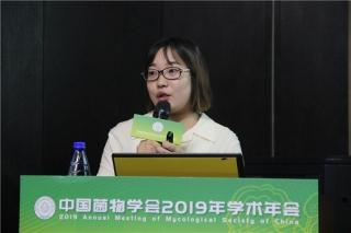 姚威威:斑玉蕈工厂化栽培中的致病微生物 (6)