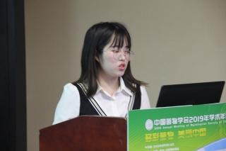 张婧:诱导和非诱导条件下灵芝 β- 葡聚糖的合成及其动力学特征比较研究 (5)