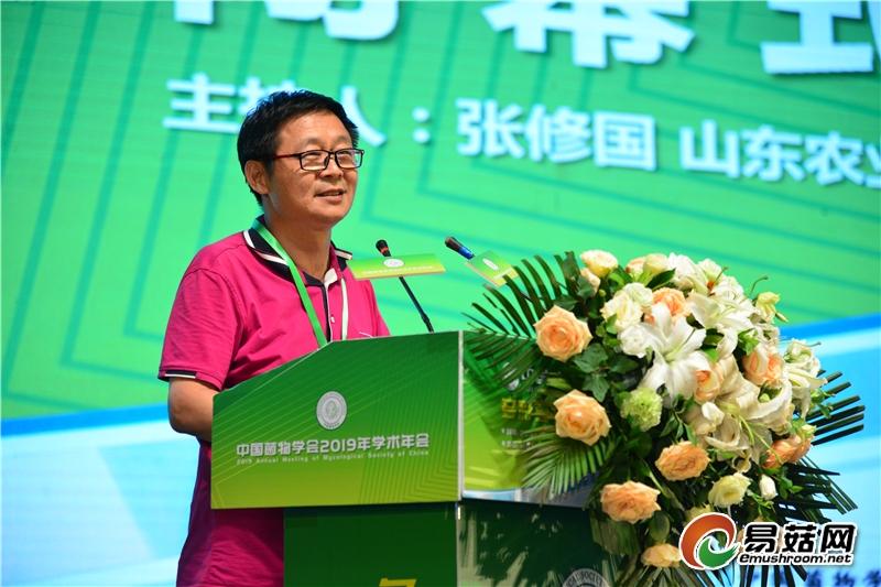 闭幕式:主持人张修国 山东农业大学教授