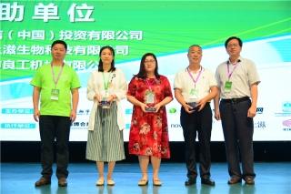 闭幕式:为赞助单位颁发奖杯 (2)