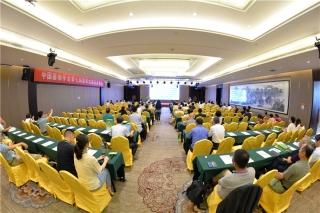 中国菌物学会第七届理事会第五次会议 (4)