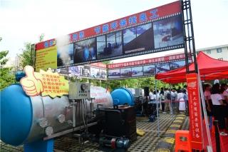 诸城市良工机械有限公司 (6)