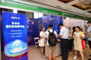 喀斯玛(北京)科技有限公司 (7)